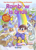 Rainbow Islands: The Story of Bubble Bobble 2 (Nintendo Entertainment System)